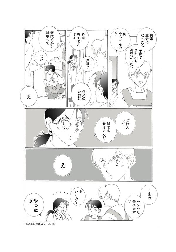 25-1-10.jpg