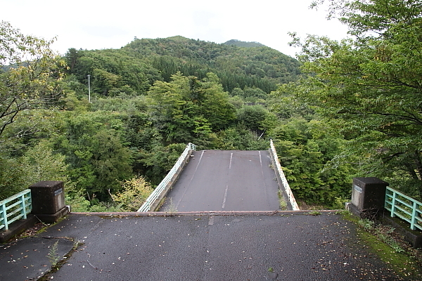 16栗駒山4