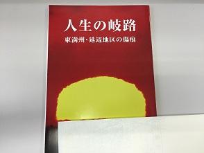 IMG_4343[1]