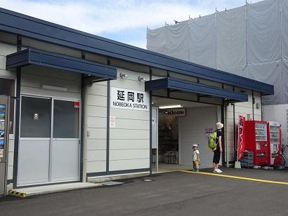 延岡駅01