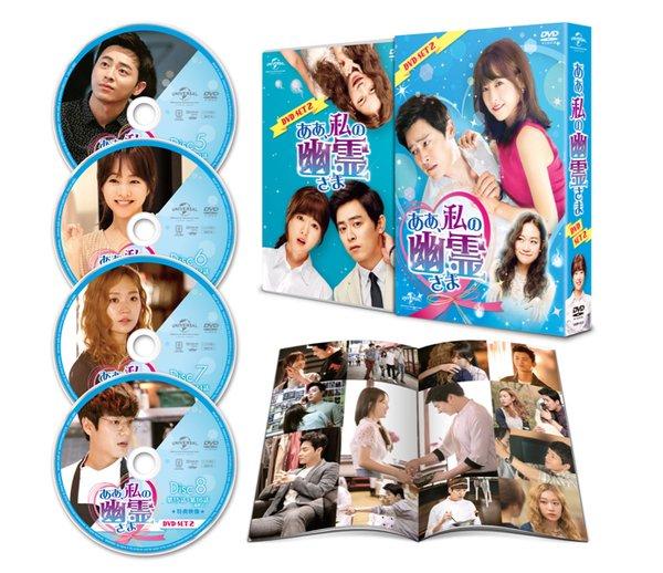 幽霊DVD1