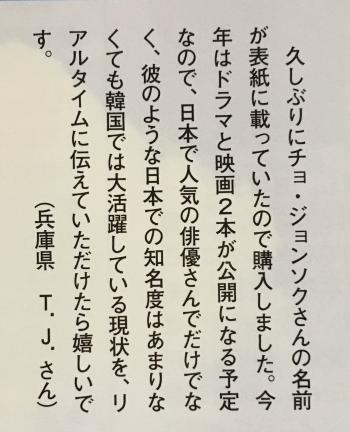 幽霊雑誌13-2