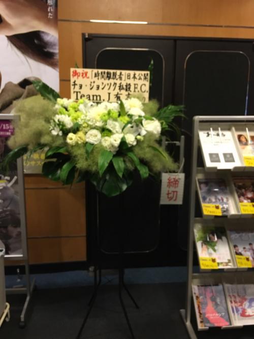 シネマート新宿4-2