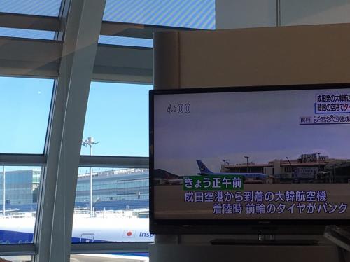 羽田福岡1-2