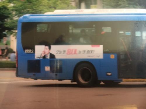遊ぼうバス1-2