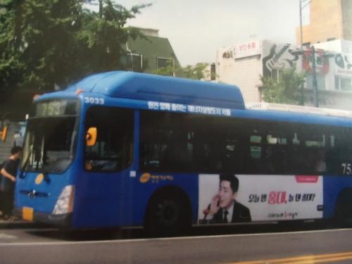 遊ぼうバス3-2