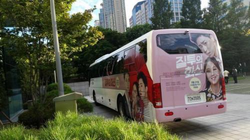 化身バス1-2