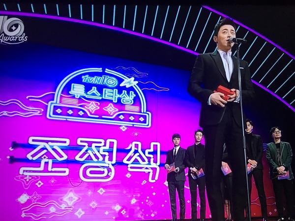 tvNアワード6-2
