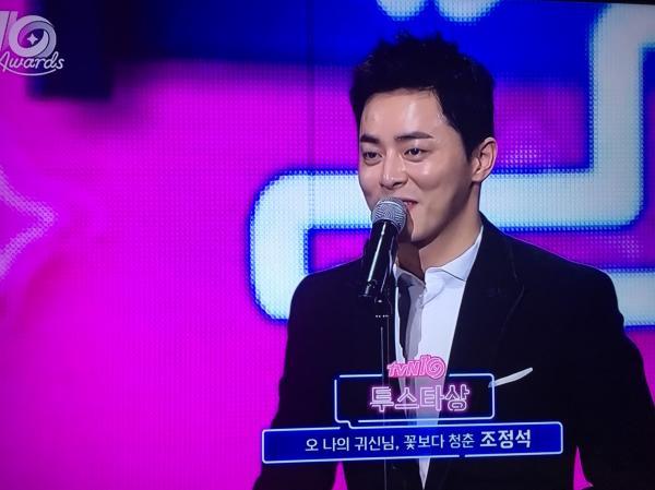 tvNアワード5-2