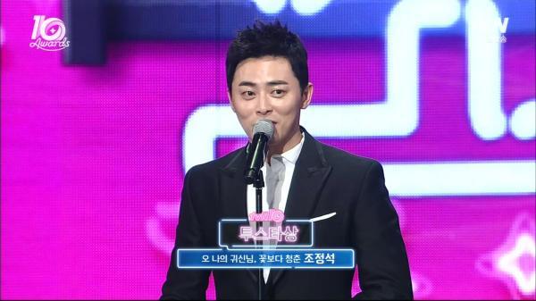 tvNアワード15-2