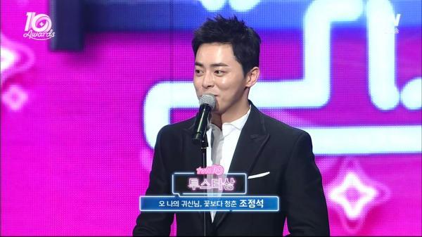 tvNアワード14-2