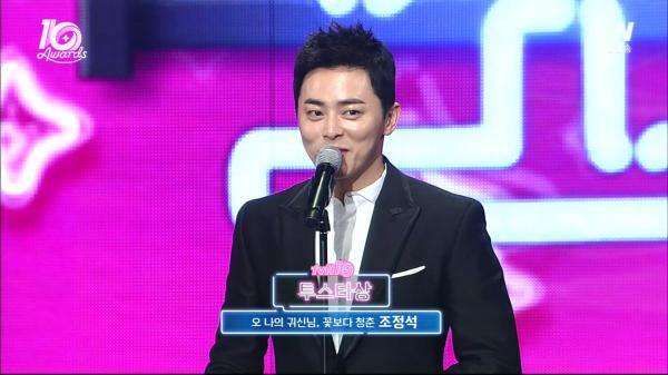 tvNアワード13-2