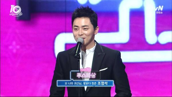 tvNアワード12-2