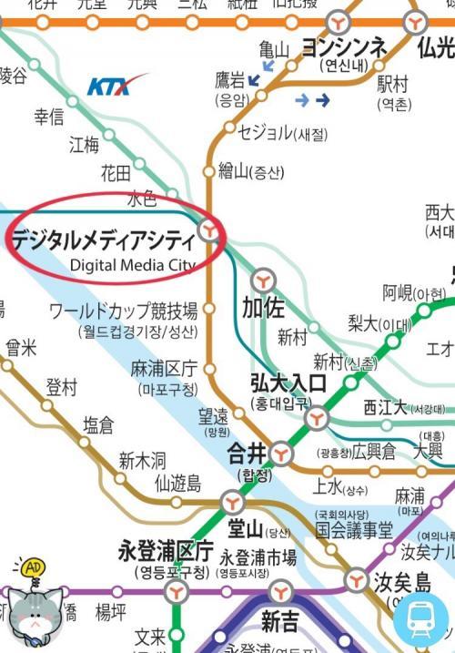 化身ロケ地16-2