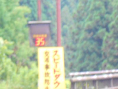 DSCN0845.jpg