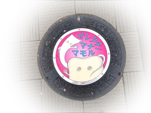 鬼太郎マンホール6
