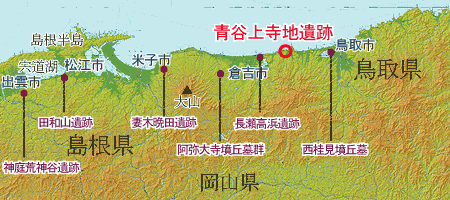 山陰地方遺跡地図