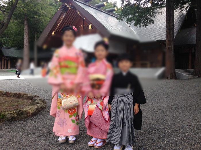 札幌孫三人-huiry