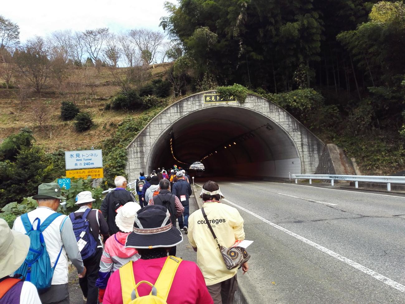 氷見2トンネル