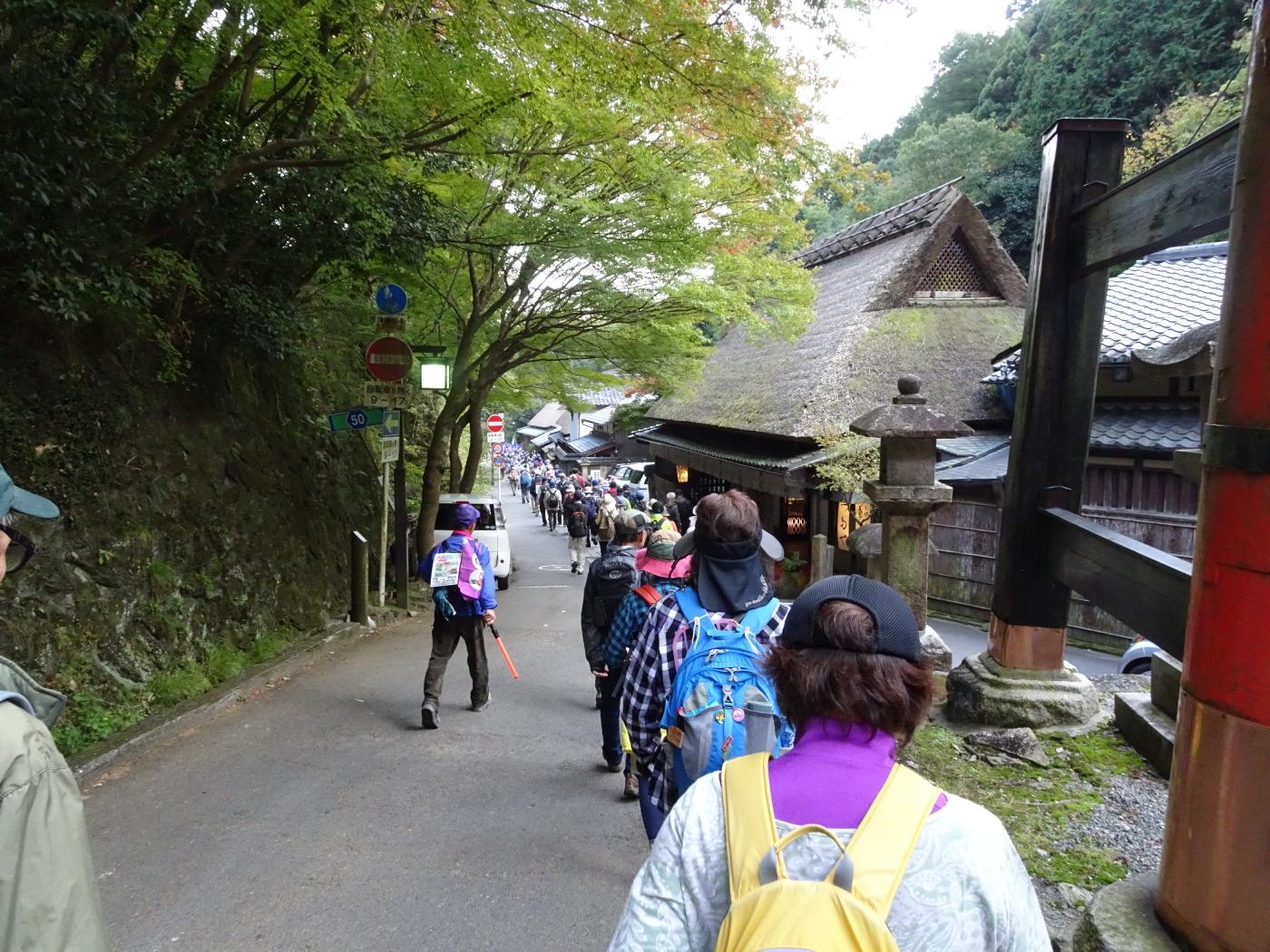 嵯峨野坂道