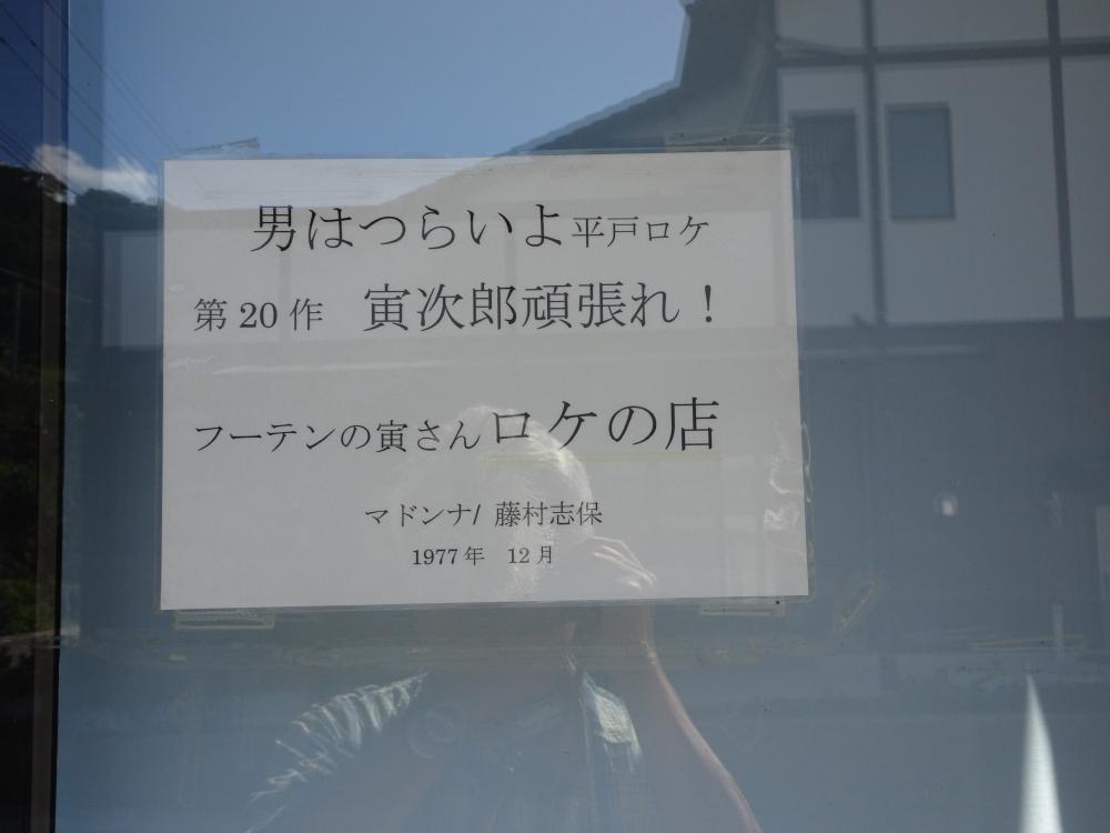 miyamoji.jpg