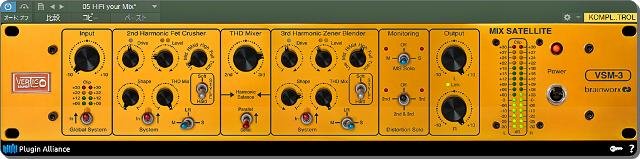 VSM-3 HiFi your Mix-L