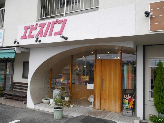 円城、 (4)
