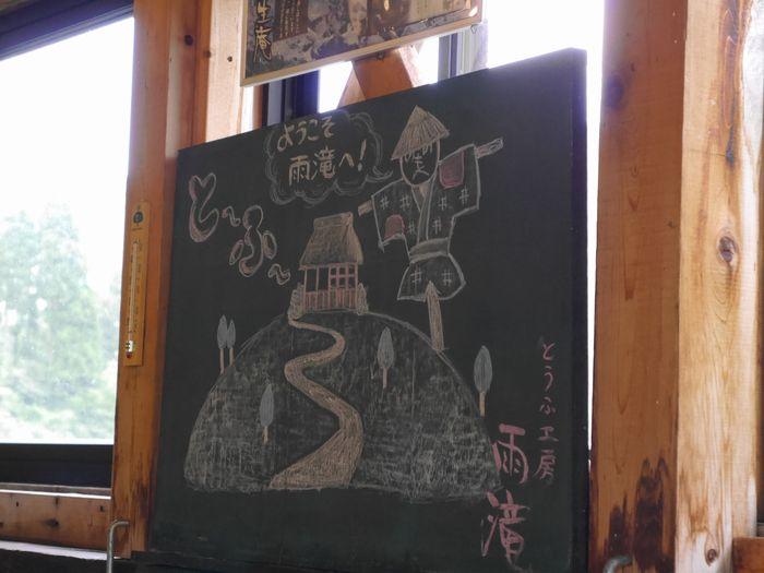 9月11日 雨滝ツー (8)