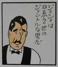 yjimageE3F028EX.jpg
