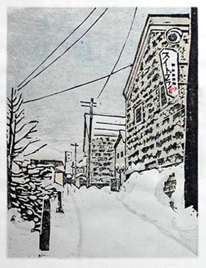 「出抜き横丁(小樽・B)」(木版画)