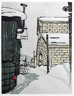 「出抜き横丁(小樽・E)」(木版画)