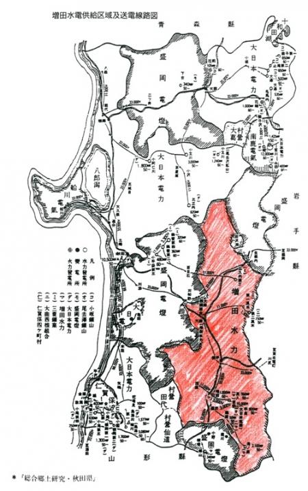 増田水電供給区域図6x8