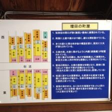 蔵の駅0015