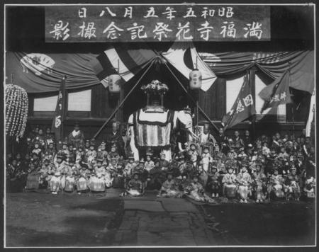 花祭り昭和5年5月8日
