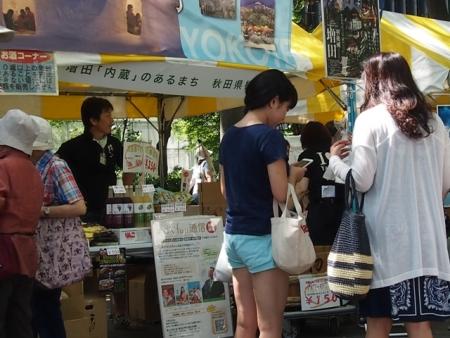 4世田谷祭り売店01