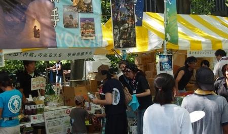 世田谷祭り売店02