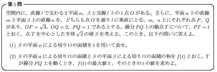 2016to5.jpg