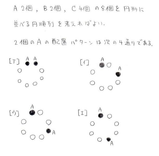 ee7.jpg