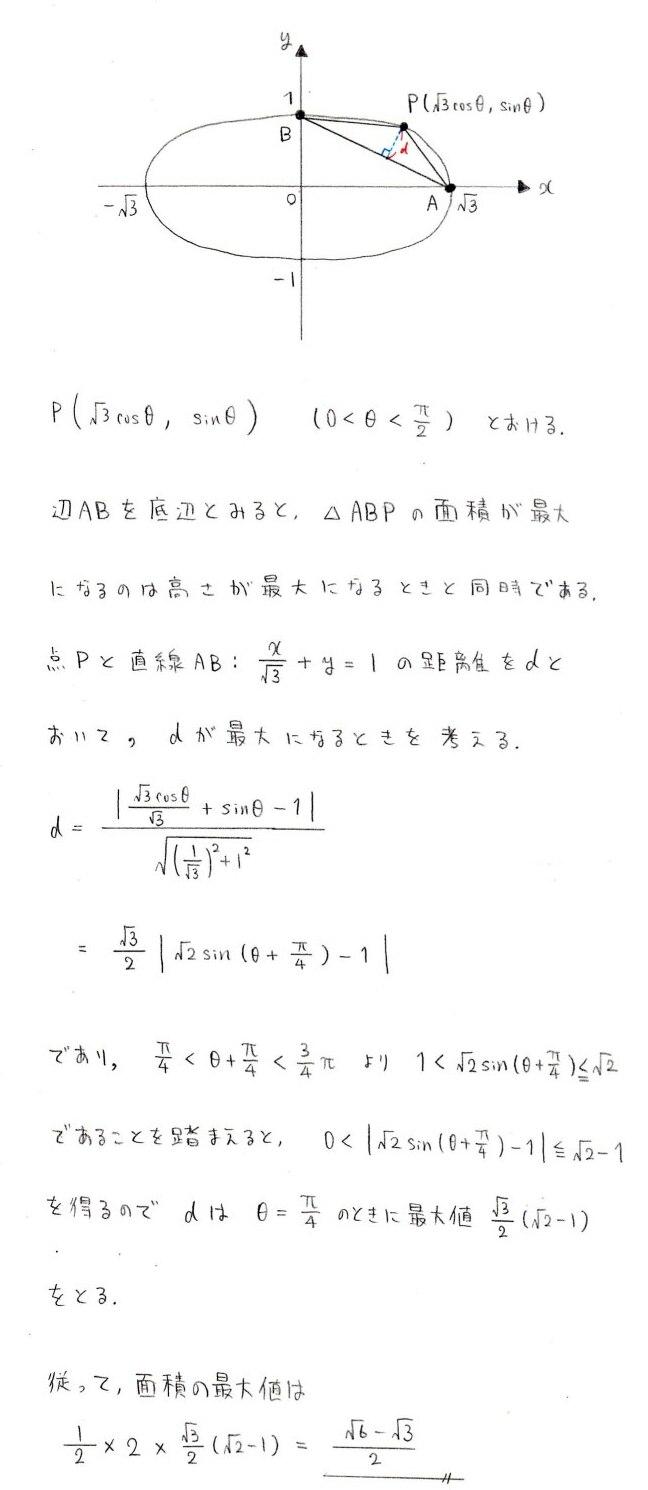pp11.jpg