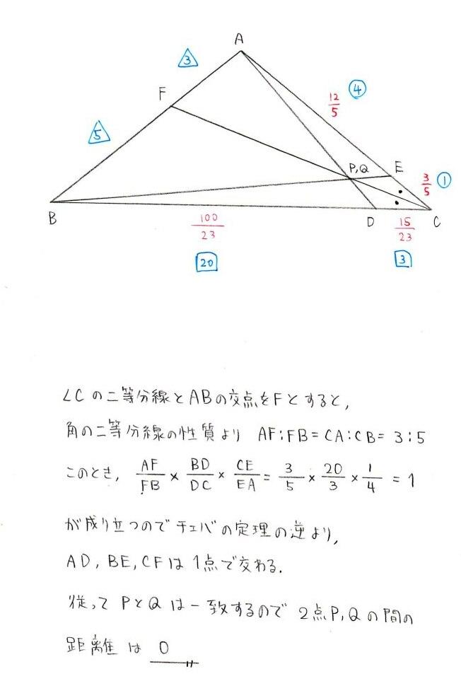 tt7.jpg