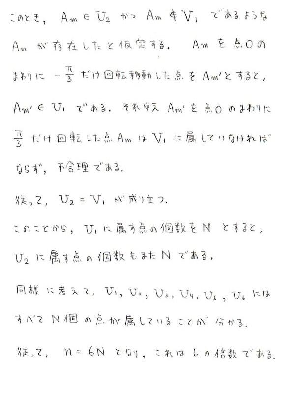 u8_2016062302042618c.jpg