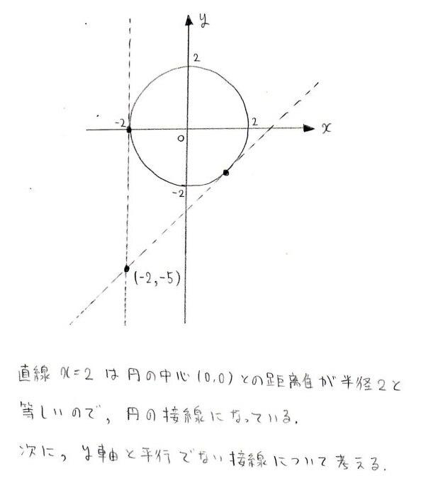 ww16.jpg