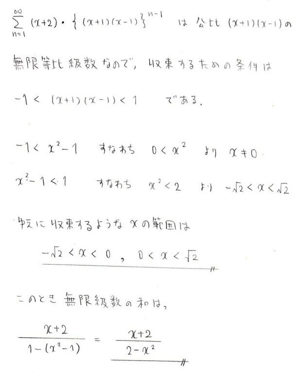 xx17.jpg