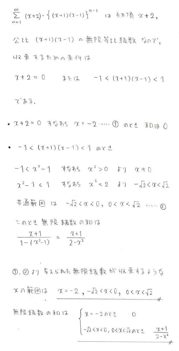 xx18.jpg