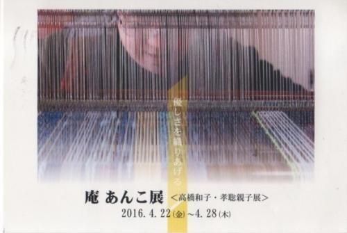 繧ケ繧ュ繝」繝ウ_20160424+(3)_convert_20160428084745