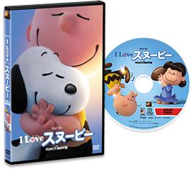 jk_dvd.jpg