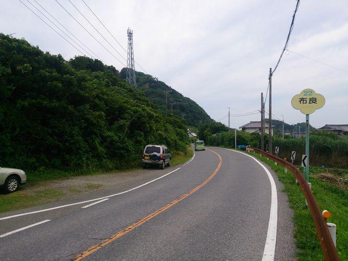 館山1-3
