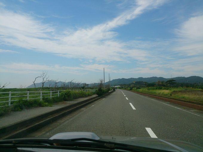 館山1-26