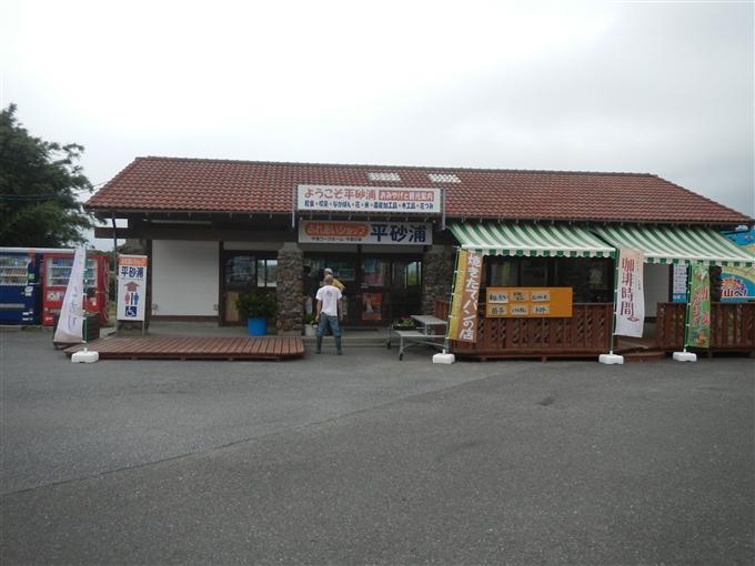 館南-75