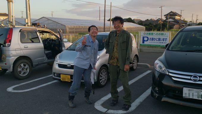 銚子87-138-1
